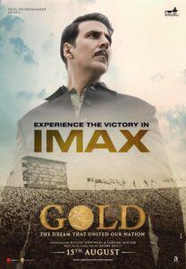 دانلود فیلم هندی طلا پخش از شبکه سه 3