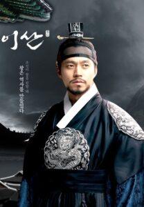 دانلود سریال کره ای ایسان با دوبله فارسی