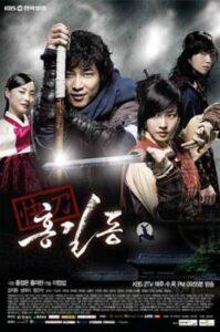 دانلود سریال کره ای قهرمان دوبله فارسی
