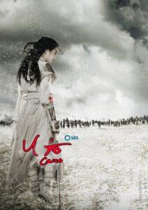 دانلود سریال کره ای جا میونگ گو