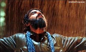 دانلود فیلم ایرانی خداحافظ رفیق