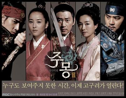 بهترین سریال های کره ای از نگاه هیوا مووی
