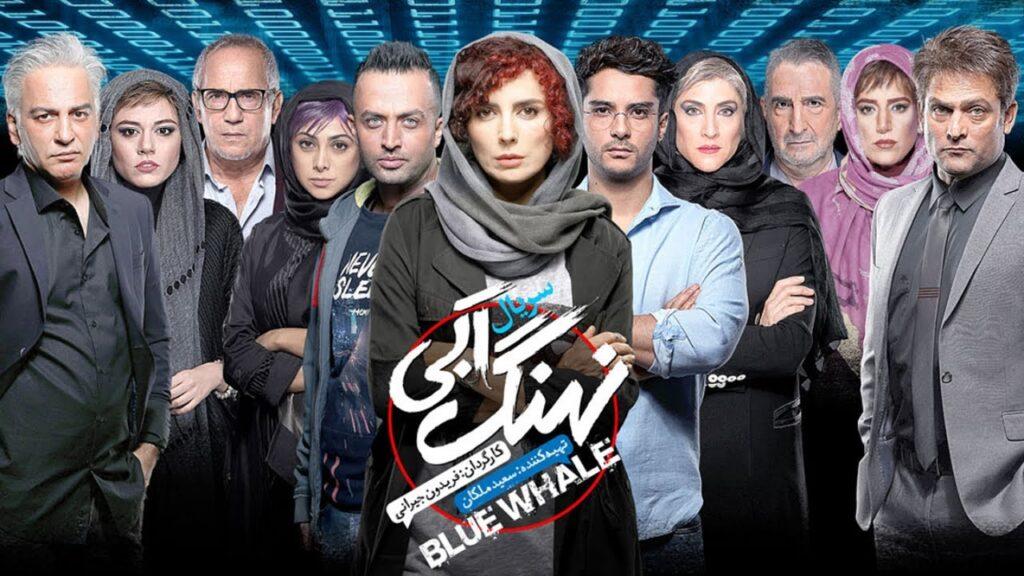 دانلود کامل سریال نهنگ آبی