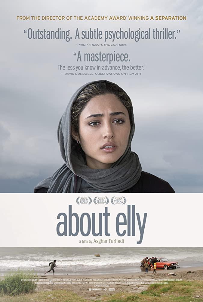 فیلم درباره الی اصغر فرهادی