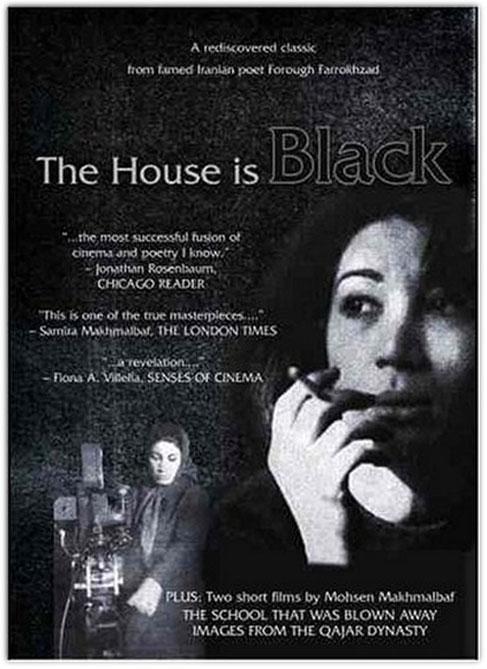 دانلود فیلم این خانه سیاه است