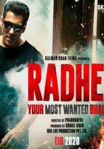 دانلود فیلم هندی رادهه دوبله فارسی Radhe 2020