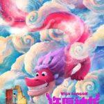 دانلود انیمیشن Wish Dragon 2020