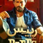 دانلود فیلم هندی رئیس با دوبله فارسی