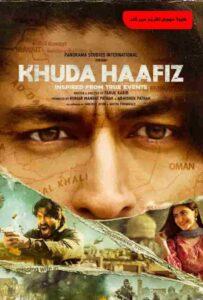 دانلود فیلم هندی خداحافظ Khuda Haafiz 2020