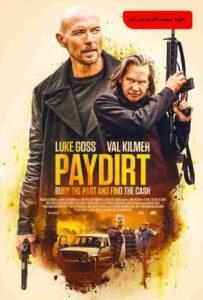 دانلود فیلم منفعت Paydirt 2020 با دوبله فارسی