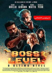 دانلود فیلم رتبه رئیس Boss Level 2020