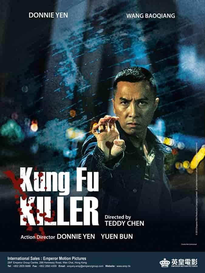 دانلود فیلم کونگ فوی مرگبار Kung Fu Jungle