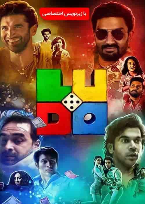 دانلود فیلم هندی منچ Ludo 2020