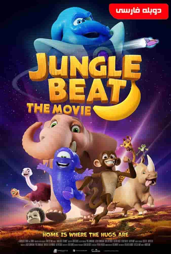 دانلود انیمیشن نبض جنگل Jungle Beat 2020