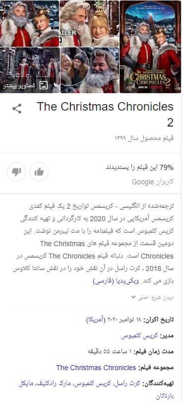 دانلود فیلم Girl 2020با زیرنویس فارسی