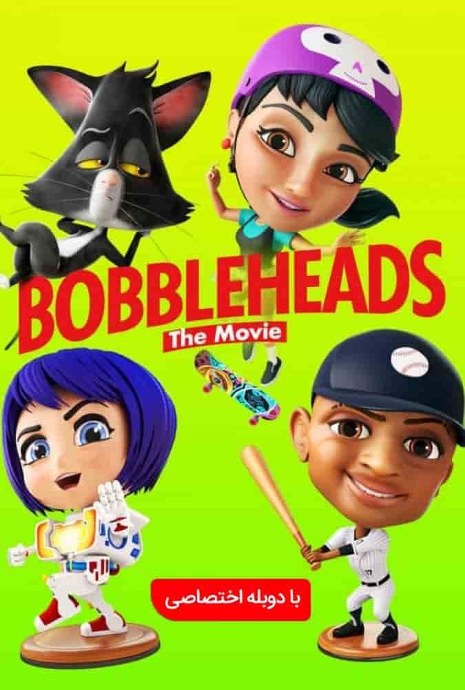 دانلود انیمیشن کله حبابی ها Bobbleheads: The Movie 2020