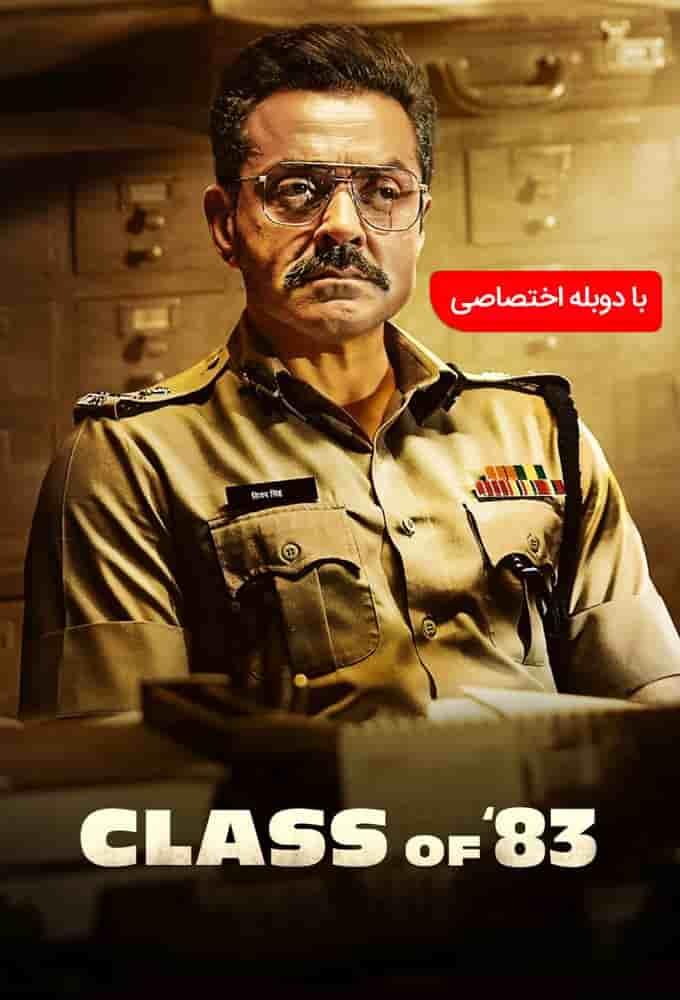دانلود فیلم هندی کلاس 83 دوبله فارسی Class of 83 2020