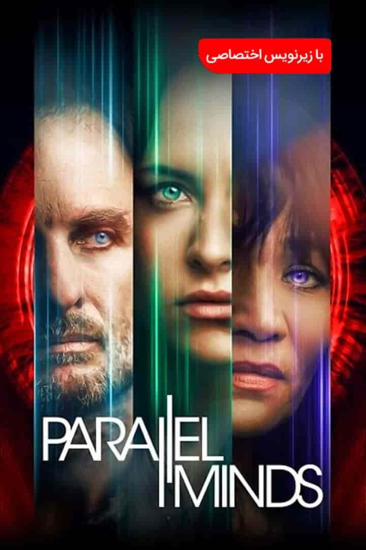 دانلود فیلم ضمیر هماهنگ Parallel Minds 2020