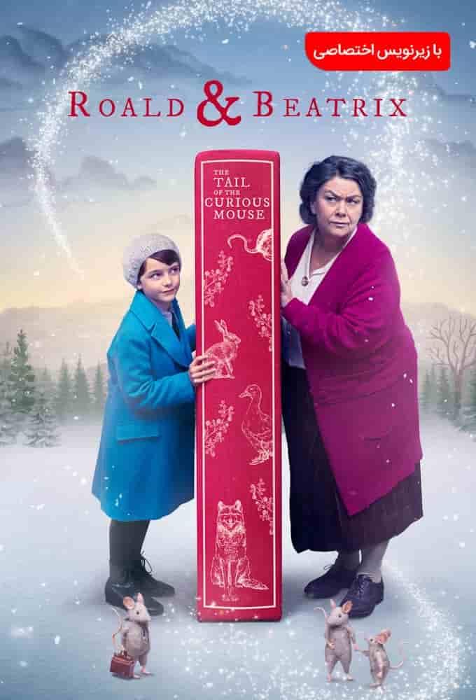 دانلود فیلم روالد و بئاتریکس Roald & Beatrix 2020