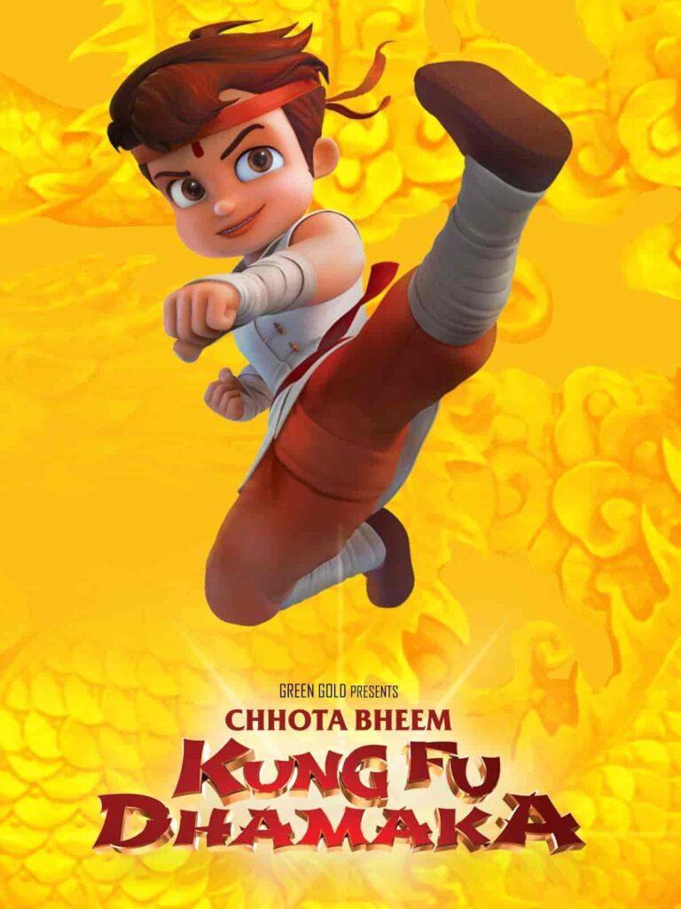 دانلود انیمیشن بیم کوچولو کونگ فو کار 2019