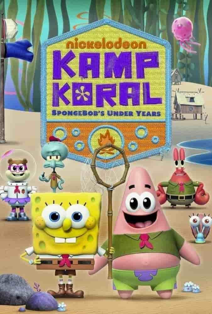 دانلود انیمیشن سریالی Kamp Koral: SpongeBob's Under Years 2021