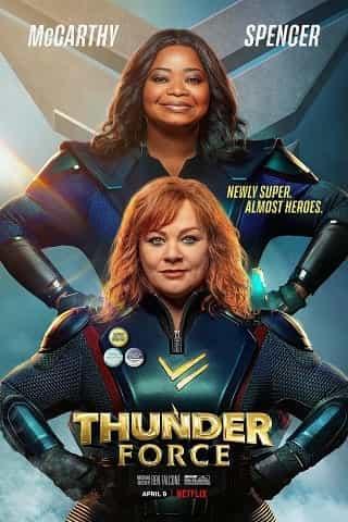 فیلم نبروی تندر Thunder Force 2021