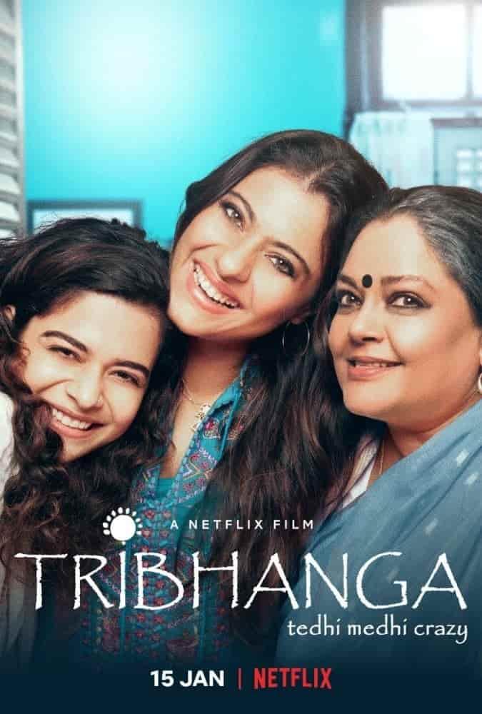 دانلود فیلم تریبانگا Tribhanga 2021دانلود فیلم تریبانگا Tribhanga 2021