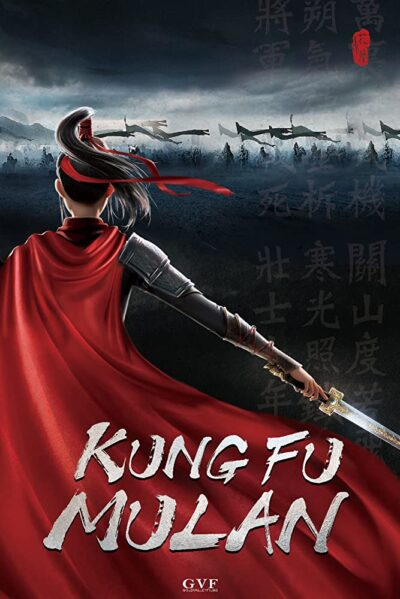 دانلود انیمیشن Kung Fu Mulan 2020
