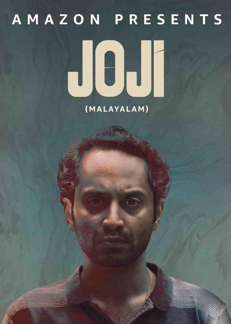 دانلود فیلم جوجی Joji 2021